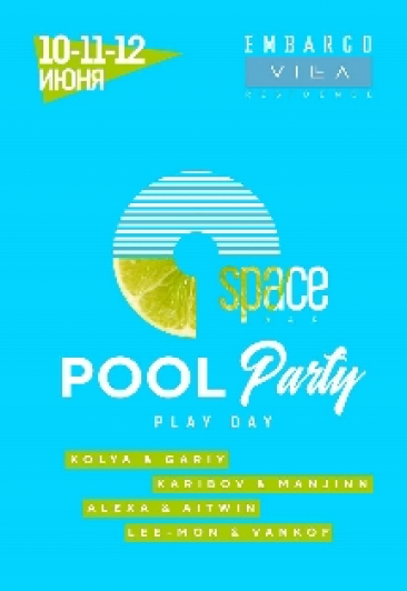 Embargo Villa - Pool Party