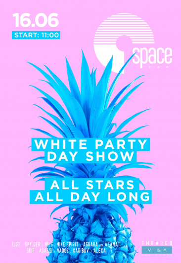 White Party - Day Show