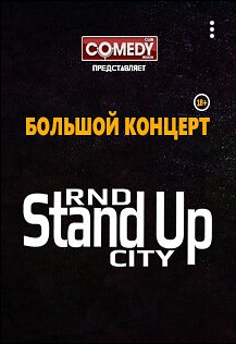 Stand Up RND City