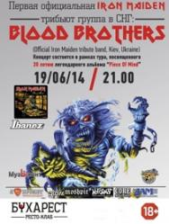 Official Iron Maiden Tribute