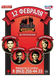 "Brand new show ""Stand UP"""