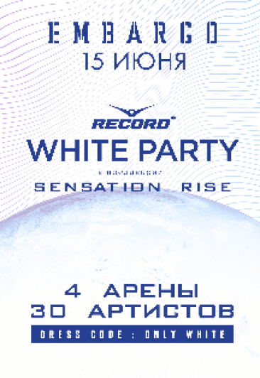 White Party pre-party Sensation