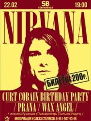 Curt Cobain Birthday Party
