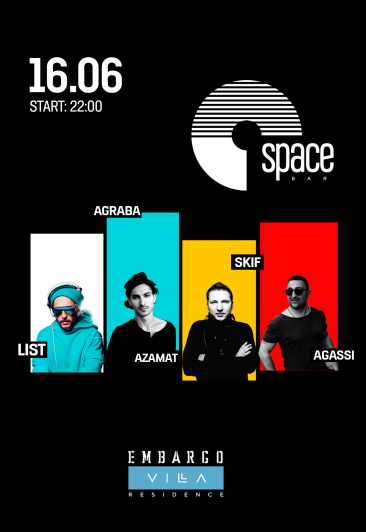 Space Bar - List/ Agraba/ Skif/ Agassi