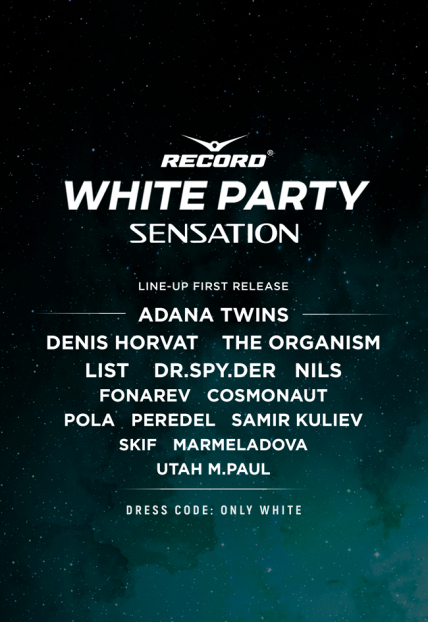 Sensation Record White Party