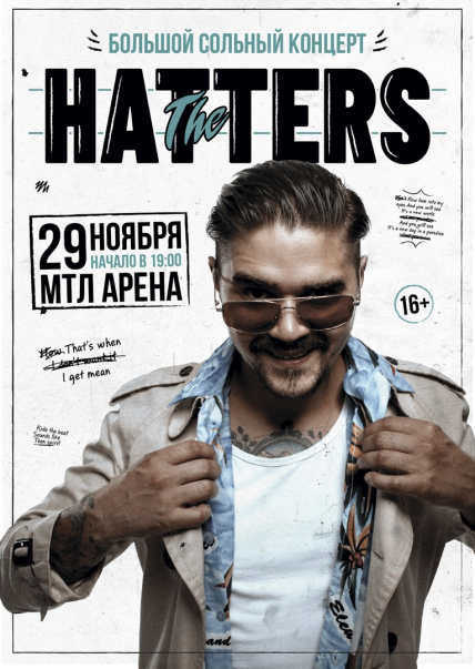 Фото афиши The Hatters