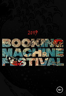 BOOKING MACHINE FESTIVAL 2019