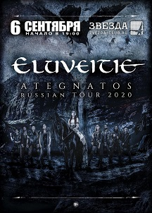 ELUVEITIE - ATEGNATOS RUSSIAN TOUR 2020