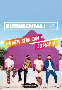 Grand Opening Dancefloor Rudimental live
