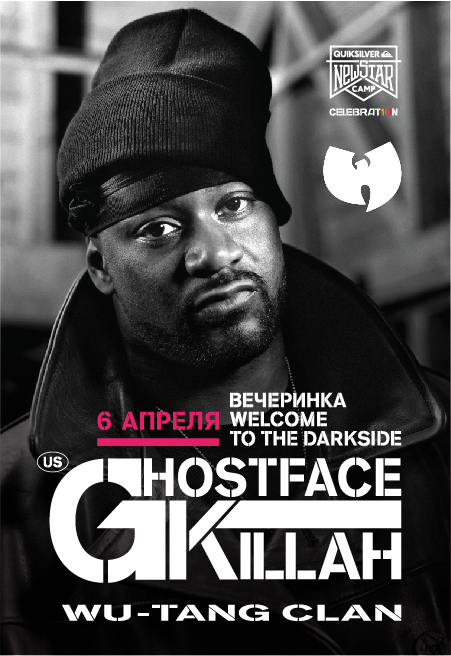 Welcome to DARKSIDE - GHOSTFACE KILAH