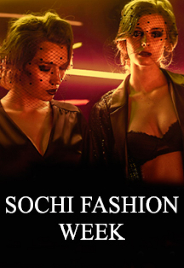 Sochi Fashion Week 2018