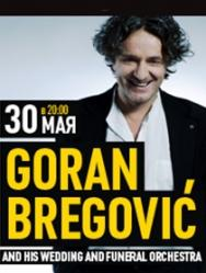 Goran Bregović and his Wedding and Funeral Orchestra