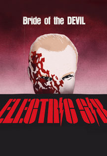 Electric Six. «Russia, If Youre Listening» Tour