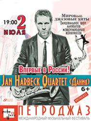 """Петроджаз"": Jan Harbeck Quartet (Дания)"