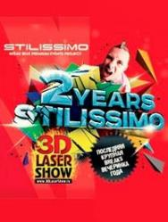 Stilissimo 2 Years