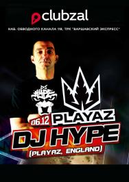 DJ HYPE (UK)