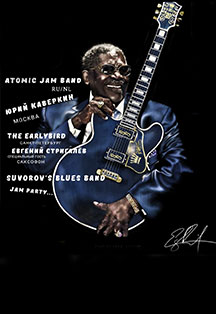 B.B. King Party's