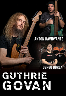 GUTHRIE GOVAN'S арло гатри arlo guthrie alice s restaurant the massacree revisited