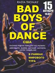 BAD BOYS OF DANCE