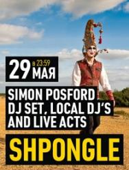 Shpongle (Simon Posford DJ set, local DJs and live acts)