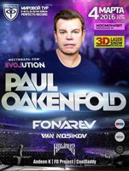 Paul Oakenfold (Perfecto Records)