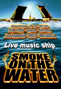 """Smoke on the Water""  tribute to rock"