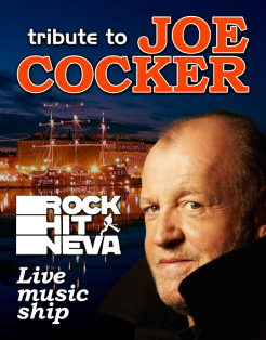 Концерт Joe Cocker Music Show на теплоходе.