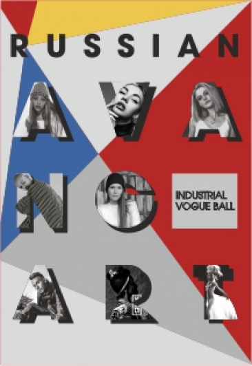 Industrial Vogue Ball