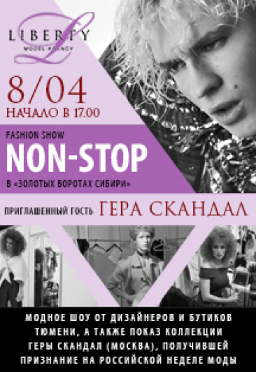 Fashion Show Non Stop
