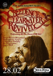 Фото афиши Creedence Clearwater Revival