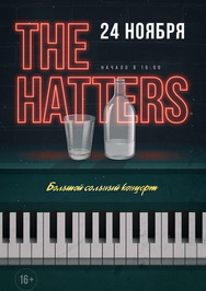 """The Hatters - """"Forte & Piano tour"""""""