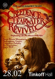 Фото афиши Creedence Clearwater Revived