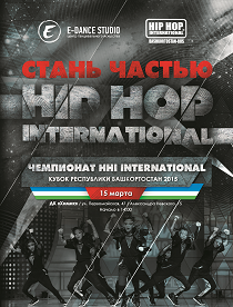 Hip-Hop International Кубок РБ 2015