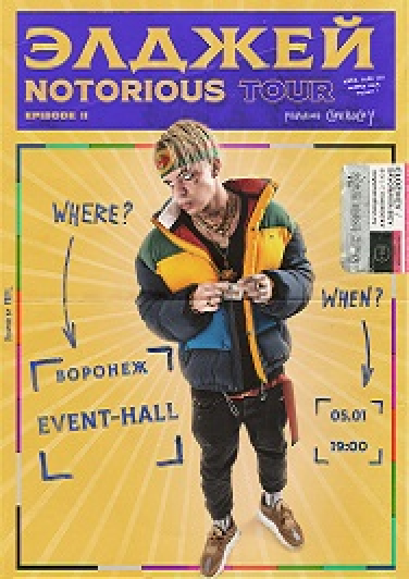 Элджей - Notorious Tour 2019